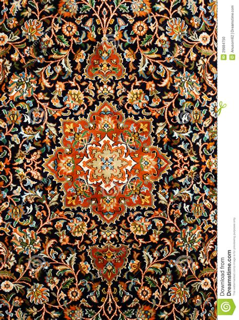 Oriental Persian Carpet Texture Stock Photo - Image: 29684750