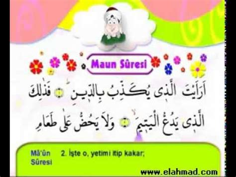 holy quran for children's learning and memorizing Surah Al