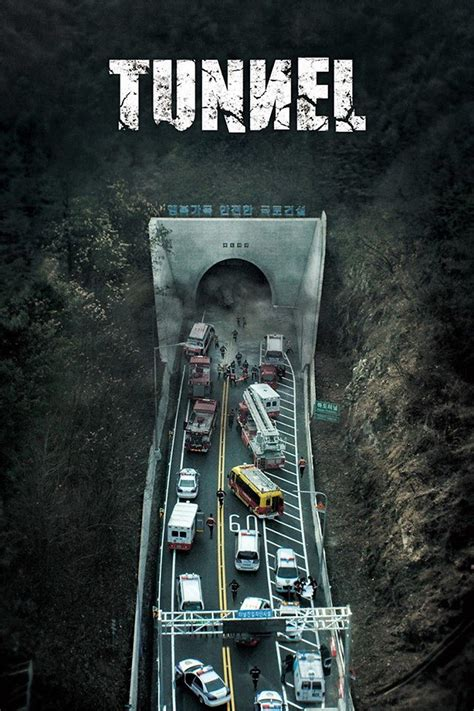 Tunnel (2016) - Posters — The Movie Database (TMDb)