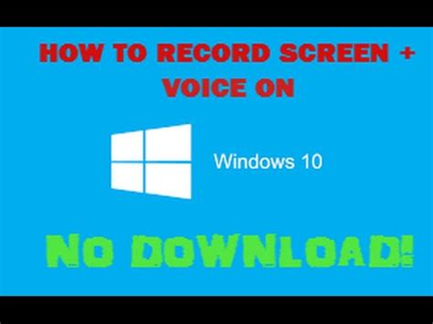 How To Record Screen + Voice On Windows 10 (NO DOWNLOAD
