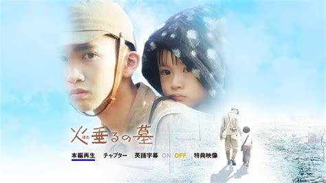 Grave of the Fireflies [DVD9] « TodoDVDFull | Descargar
