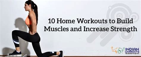 How to lose body fat for men, build muscle at home no